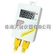 衡欣AZ88378雙通道接觸式溫度記錄儀 AZ88378