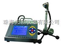 多通道激光塵埃粒子計數器 CLJ-350