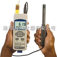 美國OMEGA帶記錄功能RHXL3SD手持式溫濕度計 RHXL3SD