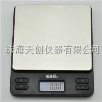 LS1200大量程口袋天平 LS1200