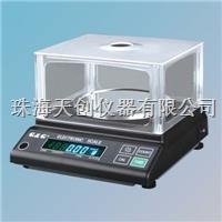雙杰高性價比JJ500電子天平 JJ500