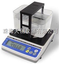 多功能小量程QL-120F炭素密度測試儀 QL-120F