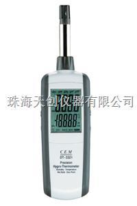 供應帶露點測試功能華盛昌DT-3321一體式探頭溫濕度計 DT-3321