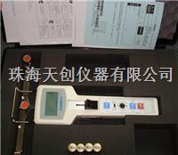 手持式數顯張力計 DTMB-0.5