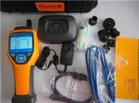 手持式Fluke 985空氣塵埃粒子計數器粉塵監測儀 Fluke 985