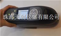 可測量特效色彩愛色麗MA96手持式多角度分光光度計 MA96