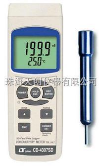 臺灣路昌CD-4307SD帶數據記錄多功能電導率/TDS/鹽份檢測計 CD-4307SD
