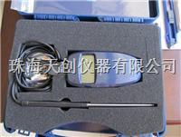手持式熱式風速儀 6006
