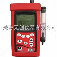 手持式鍋爐燃燒煙氣分析儀 KM950