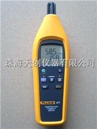 美國福祿克Fluke 971多功能露點測試儀濕球溫度計 Fluke 971