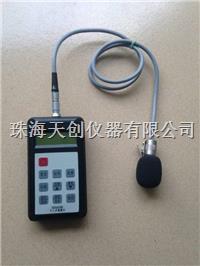 HS5628B多功能積分聲級計個人聲暴露計 HS5628B