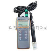 臺灣衡欣AZ8603手持式綜合型水質檢測儀 AZ8603