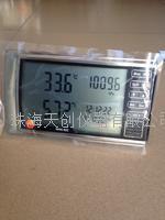 帶大氣壓力檢測的多功能溫濕度表testo 622 testo 622