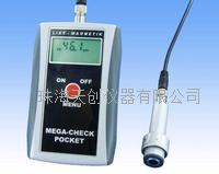MEGA-CHECK德國進口分體式油漆測厚儀 MEGA-CHECK