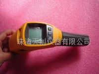 福祿克FLUKE 572-2高溫紅外測溫儀 FLUKE 572-2