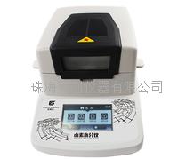 DHS系列鹵素水分測定儀