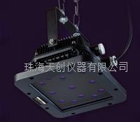 EDG-13T大面積LED紫外線燈 EDG-13T