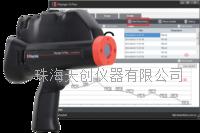 Raynger 3i Plus手持式紅外測溫儀