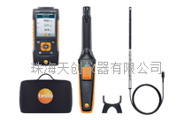IAQ及通風檢測套裝 testo 440