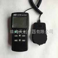 照度計 TES-1337B