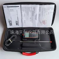 便携式热式风速仪 VT110