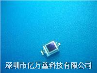 硅光电池 SFH2430.