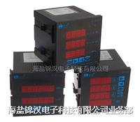 多功能电量仪表:CD194E-2S6