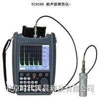 時代TCD380 超聲波探傷儀 TCD380