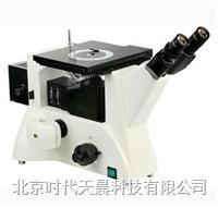 時代TMR2000/2000BD倒置金相顯微鏡