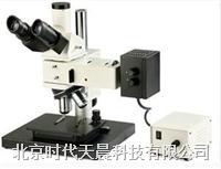 時代TMV100/BD工業檢測顯微鏡