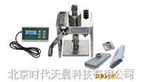 HC-2000A智能粘結強度檢測儀