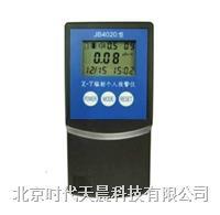 JB4020型輻射個人報警儀