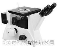 时代TCMM-480C电脑型倒置卧式金相显微镜