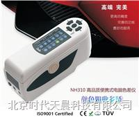 NH310電腦色差儀