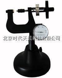 TPHR-2 便攜式/表面洛氏硬度計
