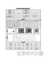 测量系统THV-CCD带转塔控制版