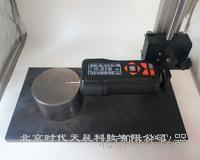 TCR200便携式粗糙度仪