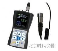 德国PCE振动分析仪 PCEVM25