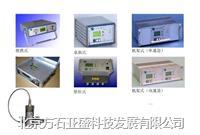 CMC微水分析仪 TMA210P