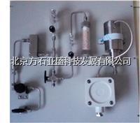 在线氧中氢分析仪 ADEV-6866