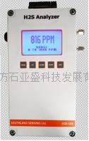 在线微量硫化氢分析仪 H2S-150