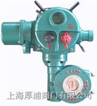 電動閥門 CHX-003