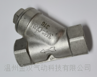 不鏽鋼Y型過濾器4分6分1寸內螺紋過濾閥門水管道前置過濾網濾芯 GL11W