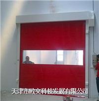 安装天津地磁快速门,天津快速卷帘门,互锁快速门