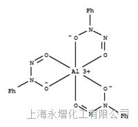 N-亚硝基苯胲铝盐
