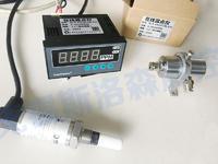 PPM微水儀 PPM微水露點儀 在線PPM微水儀 在線露點儀 進口露點儀