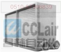 KLX140/8-1400 KLX140/8-2100 KLX175/10-2150 中天换热设备 电机用空气冷却器