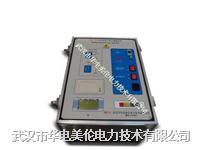 抗幹擾介損自動測量儀