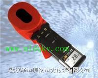 ETCR 2000钳型接地电阻测试仪 ETCR2000