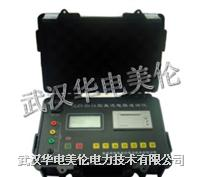 直流电阻测试仪 MLZY-III-3A